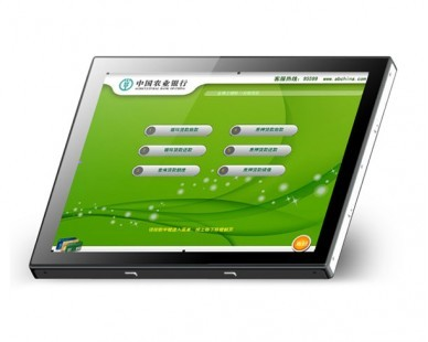 """15"""" ProCap Open Frame Touch Monitor"""