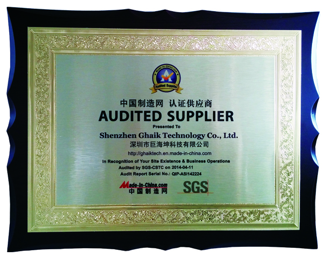 Ghaik Technology Co., Ltd are qualified SGS certification